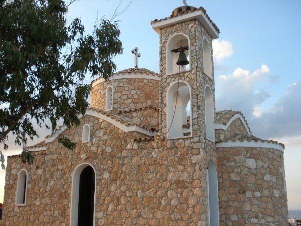 Greek Church 80 Stays